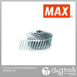 マックス プラシート連結釘 スムース (G-FCP40V3(GNF40)) 200本×40巻