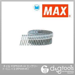 マックス プラシート連結釘 スムース(コンクリート用焼入釘) (FCP50V5-H コンクリート-ミニバコ) 200本×10巻×3箱