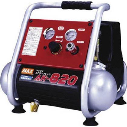 マックス MAXエアコンプレッサ1馬力  AK-820 (AK95200)