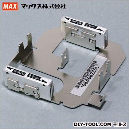 マックス 記名板用アタッチメント (LM-KA390)