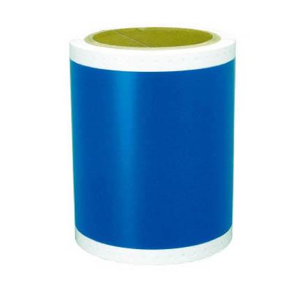 マックス カッティングマシン ビーポップ 屋内用 青 (SLS3004N) 1箱