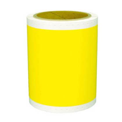 マックス カッティングマシン ビーポップ 屋内用 黄 (SLS3005N) 1箱