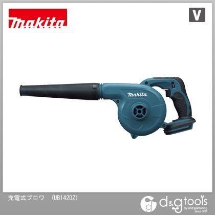 マキタ/makita 充電式ブロワ 14.4V 本体のみ  UB142DZ