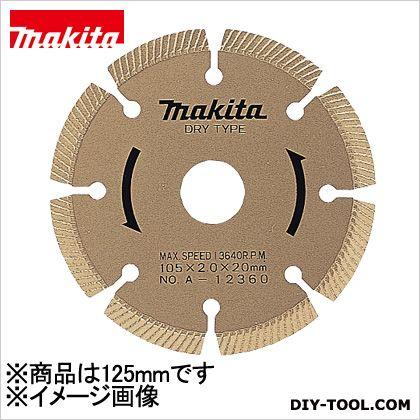 マキタ ダイヤ125ハイクオリティー ダイヤモンドホイール (A-12376)
