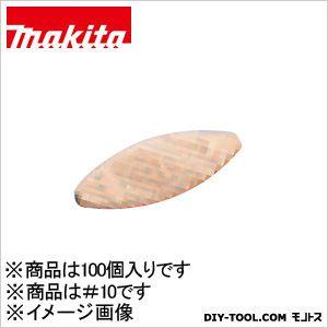 信憑 マキタ makita 最安値に挑戦 ジョイントカッタ用ビスケット 100個 #10 A-16938