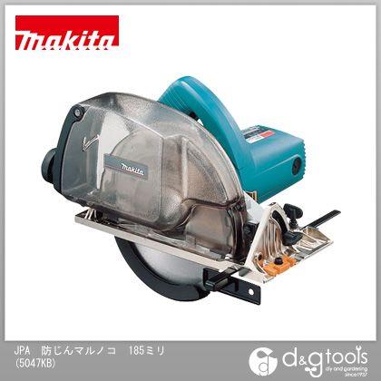 マキタ JPA 防じんマルノコ (5047KB)