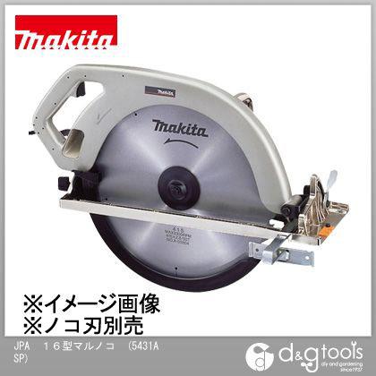 マキタ JPA 16型マルノコ  5431ASP