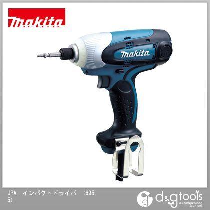 マキタ JPA インパクトドライバ (6955)