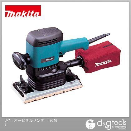 マキタ/makita JPAオービタルサンダ 9046