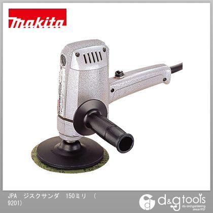 マキタ 150ミリ ディスクサンダ (200V) (9201)