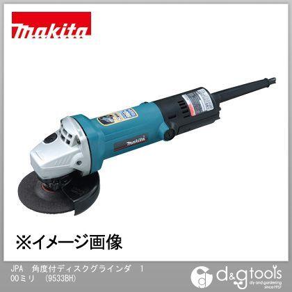 マキタ JPA ディスクグラインダ (9533BH)