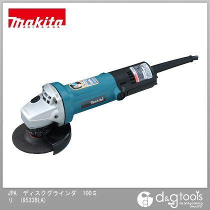 マキタ/makita JPAディスクグラインダ 100ミリ 9533BLA