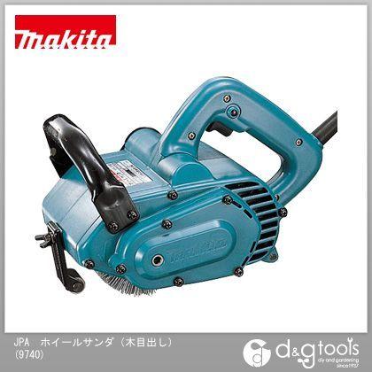 マキタ JPA ホイールサンダ (9740)