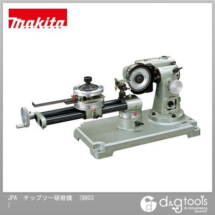 マキタ JPA チップソー研磨機 9803
