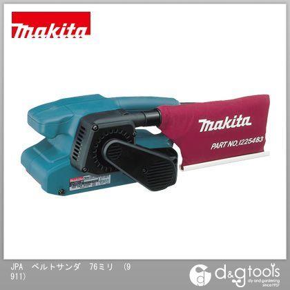 マキタ JPA ベルトサンダ (9911)