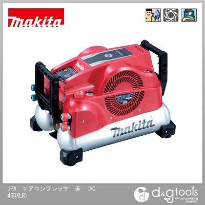 マキタ JPA エアコンプレッサ 赤 AC460XLR