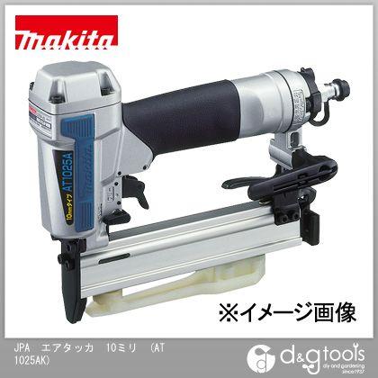 マキタ JPA エアタッカ (AT1025AK) MAKITA 釘打機 ステープル用釘打機