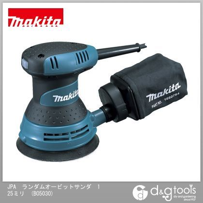 マキタ/makita JPAランダムオービットサンダ 125ミリ BO5030
