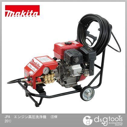 マキタ/makita JPAエンジン高圧洗浄機  EHW201