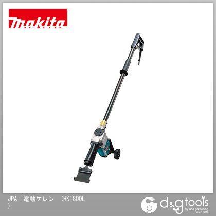 マキタ JPA 電動ケレン  HK1800L