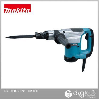 マキタ JPA 電動ハンマ (HM0830)