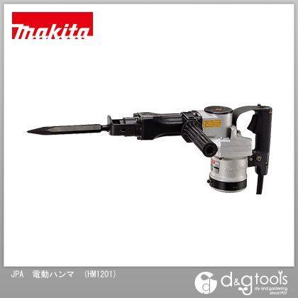 人気が高い  マキタ JPA 電動ハンマ HM1201, REALDRIVE b9eab880