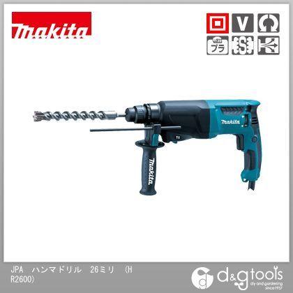 マキタ JPA ハンマドリル (HR2600)