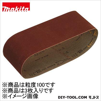 マキタ makita ベルト457-100 3入 訳あり商品 お気に入り A-19928 3枚