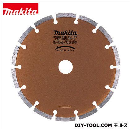 マキタ ダイヤモンドホイール 205MM セグメント湿式 (A-20448)
