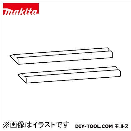 マキタ(makita) 自動カンナ用替刃式カンナ刃306mm 306 A-20959 2枚