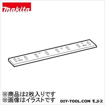 マキタ 研磨式カンナ刃 312mm(2入) 312 A-20971 2 ヶ