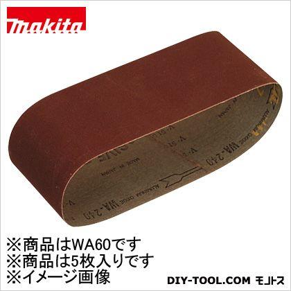 マキタ makita サンディングベルト オンラインショップ 100×610mmWA60 5入 A-24169 毎週更新 枚 5 木工用粗仕上