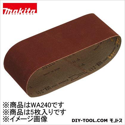 マキタ makita 評判 サンディングベルト 100×610mmWA240 5入 木工用仕上 5 卓抜 枚 A-24228