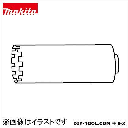 マキタ マルチコア65SDSセット (A-36865)