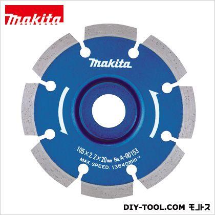 マキタ ダイヤモンドホイール 105mm 石材用オフセット (A-36902)