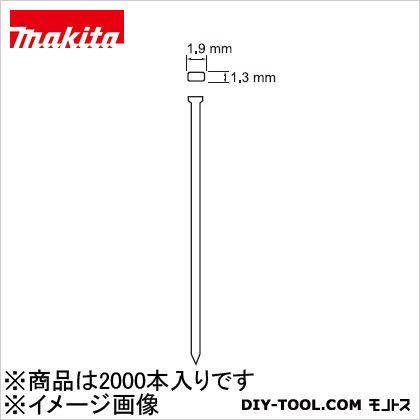 マキタ ステン仕上釘F35S薄茶 フィニッシュネイル 新商品 薄茶 人気商品 F-01941 本 2000