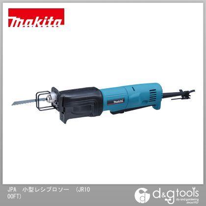 マキタ JPA 小型レシプロソー (JR1000FT) MAKITA レシプロソー(セーバソー) コード付きレシプロソー