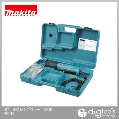 マキタ JPA 小型レシプロソー (JR1000FTK) MAKITA レシプロソー(セーバソー) コード付きレシプロソー
