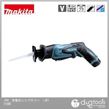 マキタ(makita) 充電式レシプロソー(バッテリー&充電器付き) JR101DW 1台