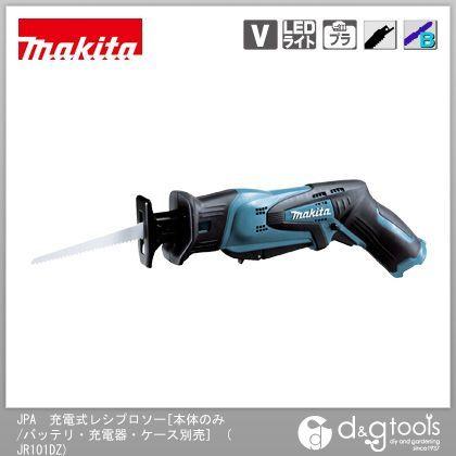 マキタ makita 充電式レシプロソー JR101DZ お得クーポン発行中 信託 本体のみ 1台