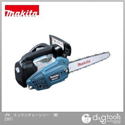 マキタ JPA エンジンチェーンソー 250mm ME230T
