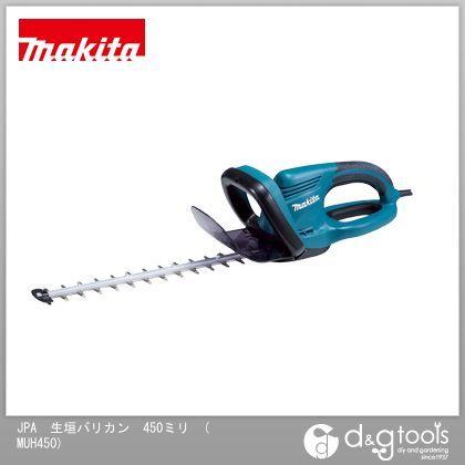 マキタ/makita JPA生垣バリカン 450ミリ MUH450