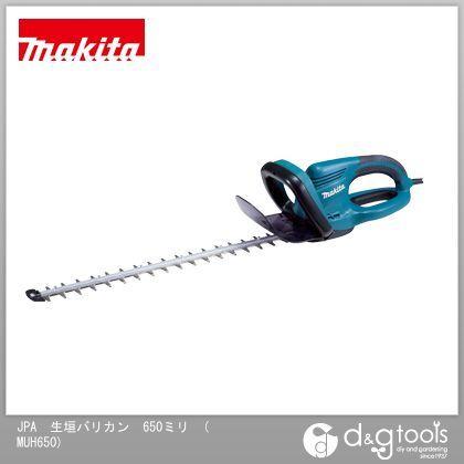 マキタ/makita JPA生垣バリカン 650ミリ MUH650