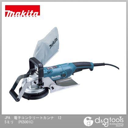 マキタ JPA 電子コンクリートカンナ  PC5001C