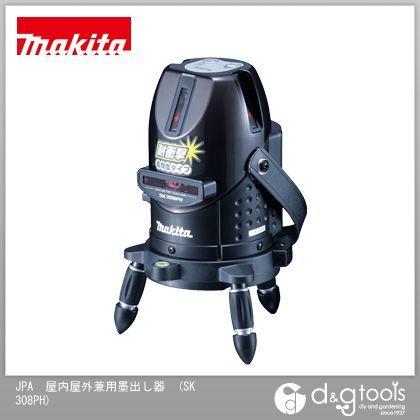 マキタ JPA 屋内屋外兼用墨出し器  SK308PH