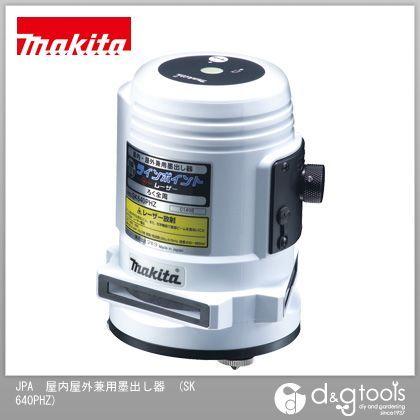 マキタ JPA 屋内屋外兼用墨出し器  SK640PHZ