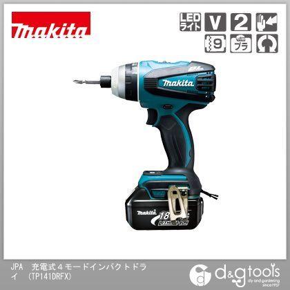 マキタ JPA 充電式4モードインパクトドライバ (バッテリー&充電器付き)  TP141DRFX