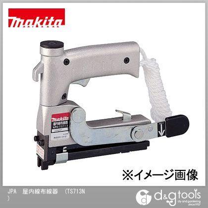 マキタ JPA 屋内線布線器 (TS713N)