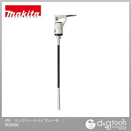マキタ JPA コンクリートバイブレータ (VR2806A)