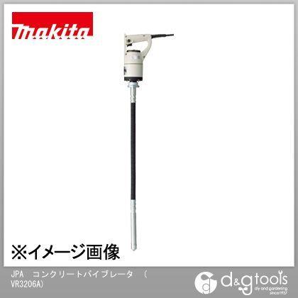 マキタ JPA 限定タイムセール VR3206A コンクリートバイブレータ ストア